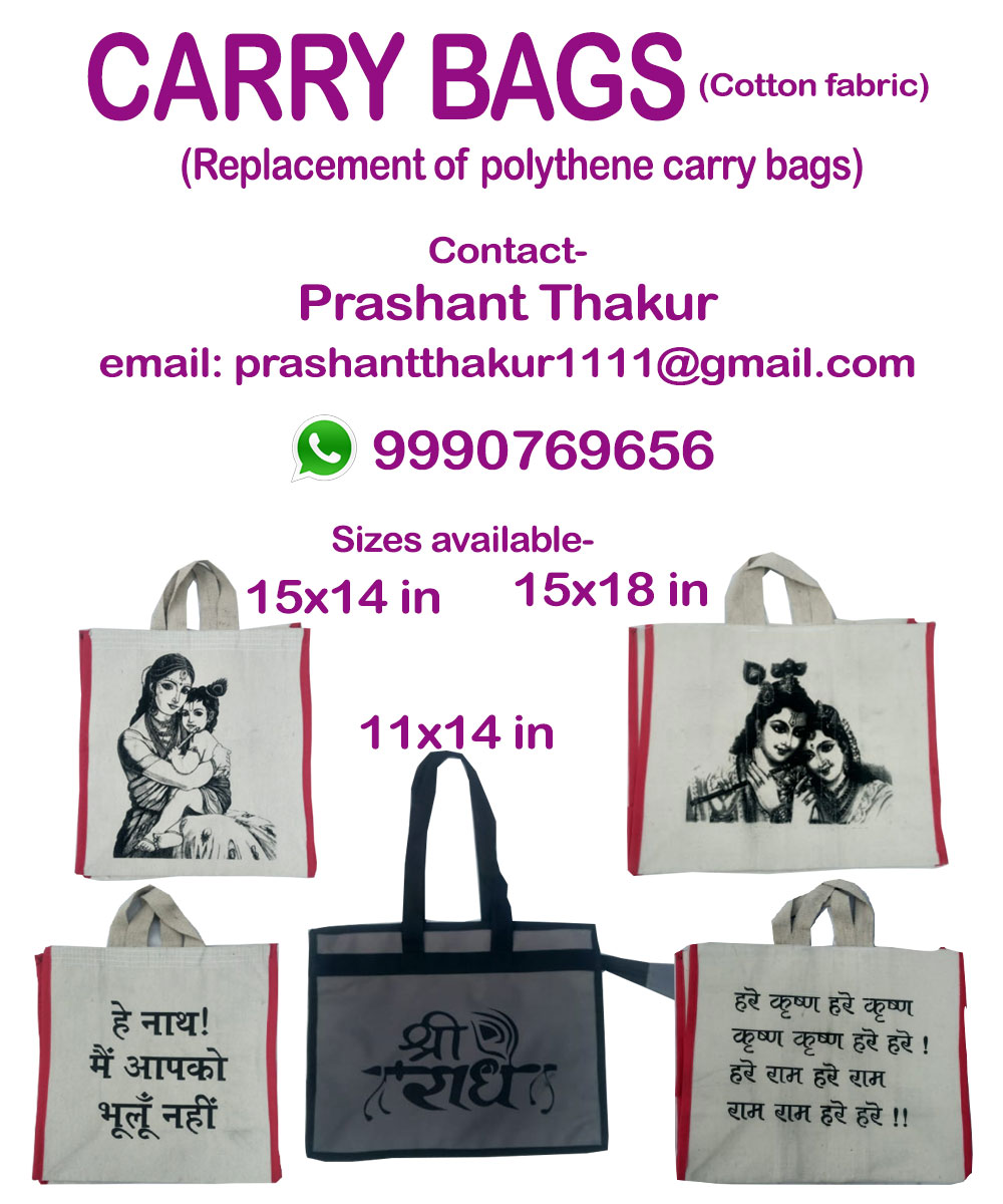 Replacement of Polythene Carry Bags