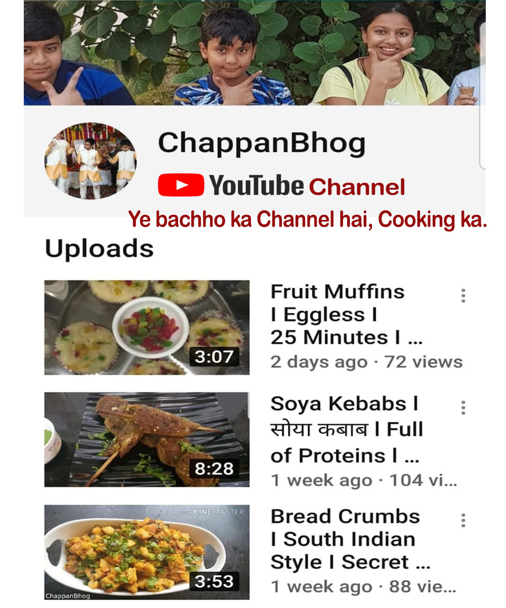 YouTube-Chappan Bhog