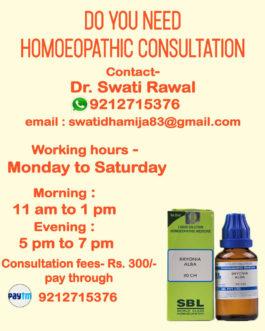 Homoeopathy Dr. Swati Rawal