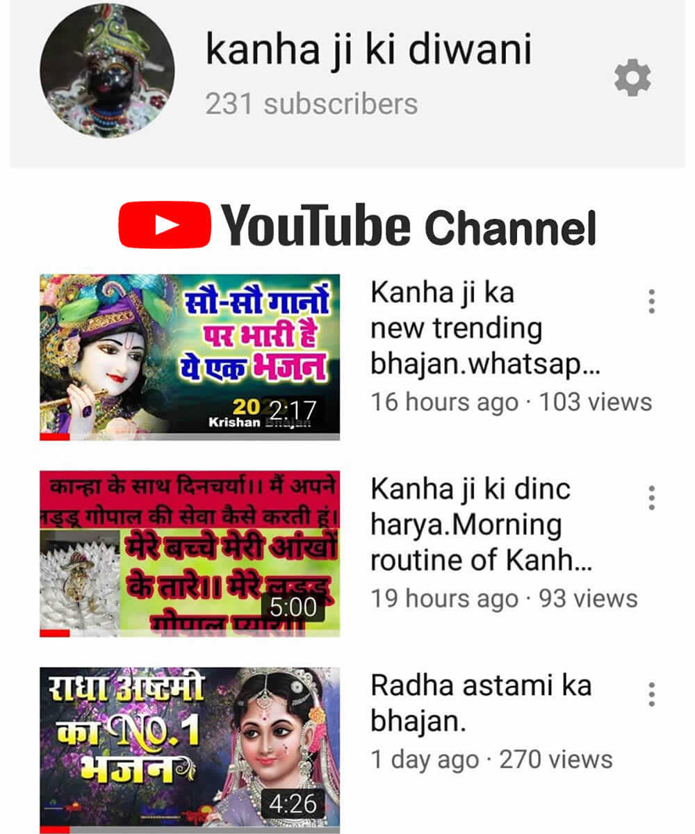 YouTube- Kanha ji ki diwani