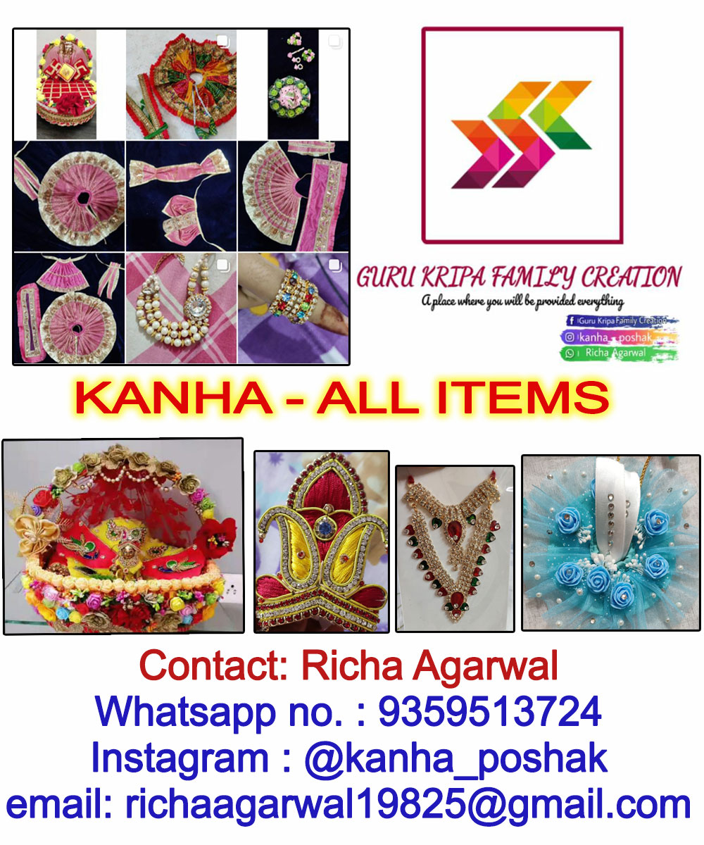 Kanhaiya All Items
