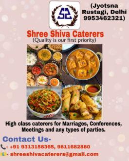 Shree Shiva Caterers
