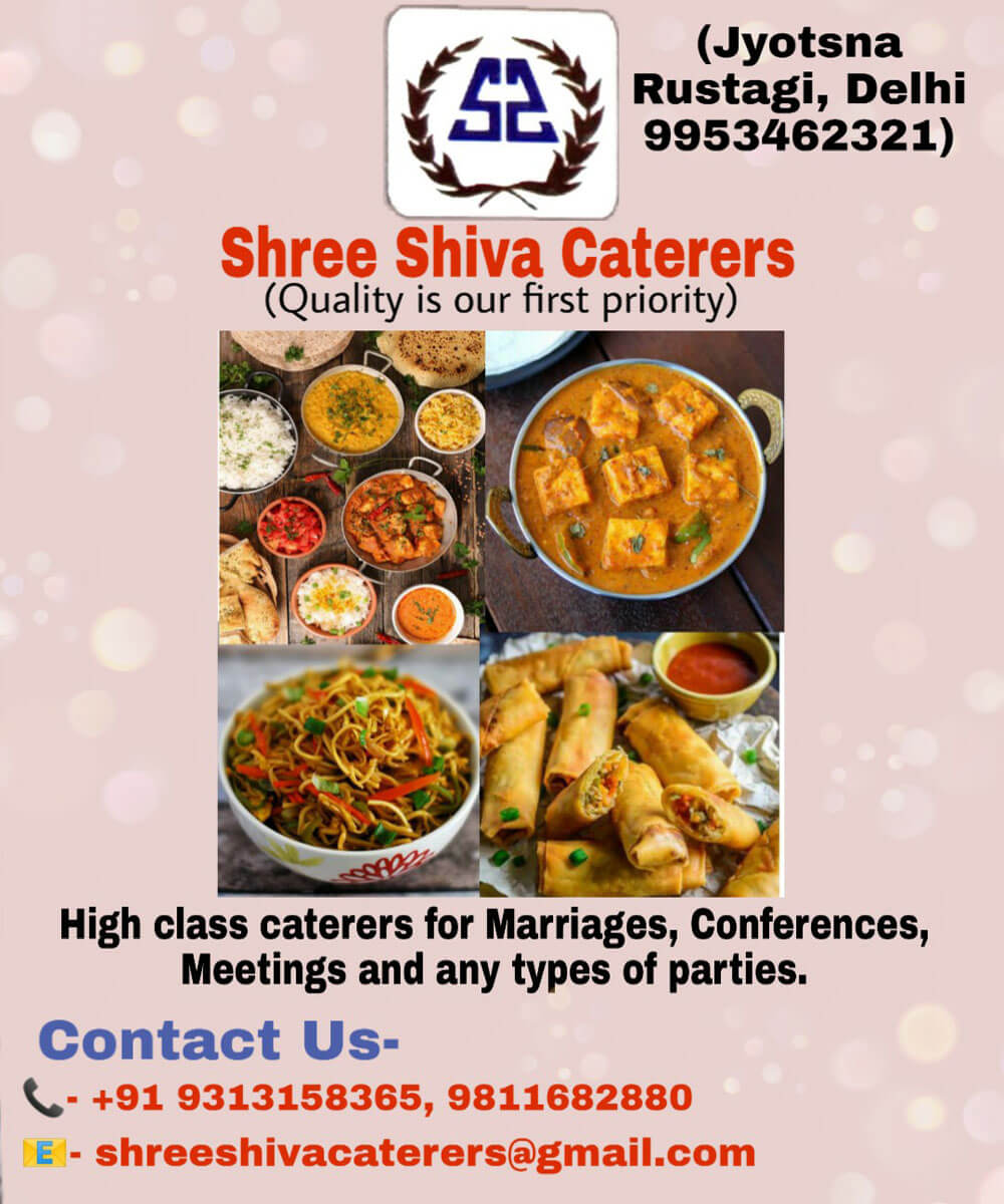 Shree Shiva Caterers