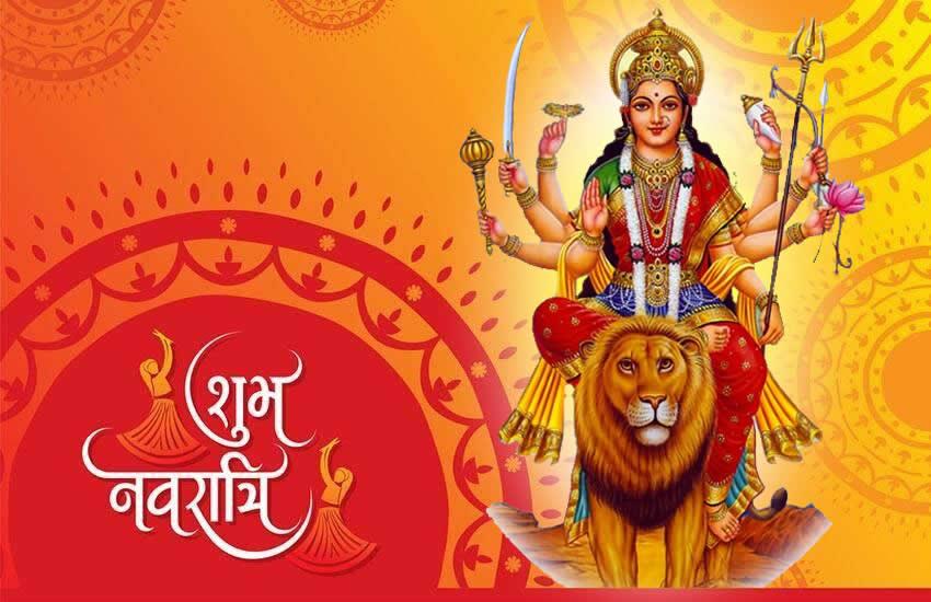Navratri Fast Vidhi | नवरात्रि में उपवास के सुझाव (Navratri 2020)