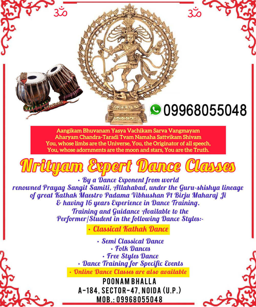 Nrityam Expert Dance Classes